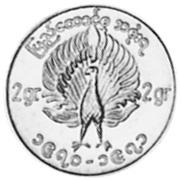 1970-71 Myanmar Mu obverse