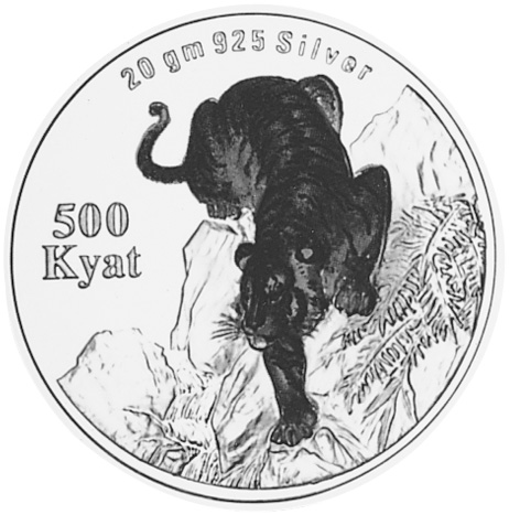 1998 Myanmar 500 Kyat reverse