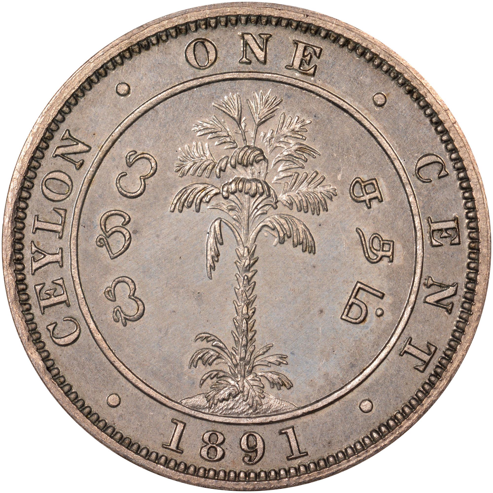1870-1892 Ceylon Cent reverse
