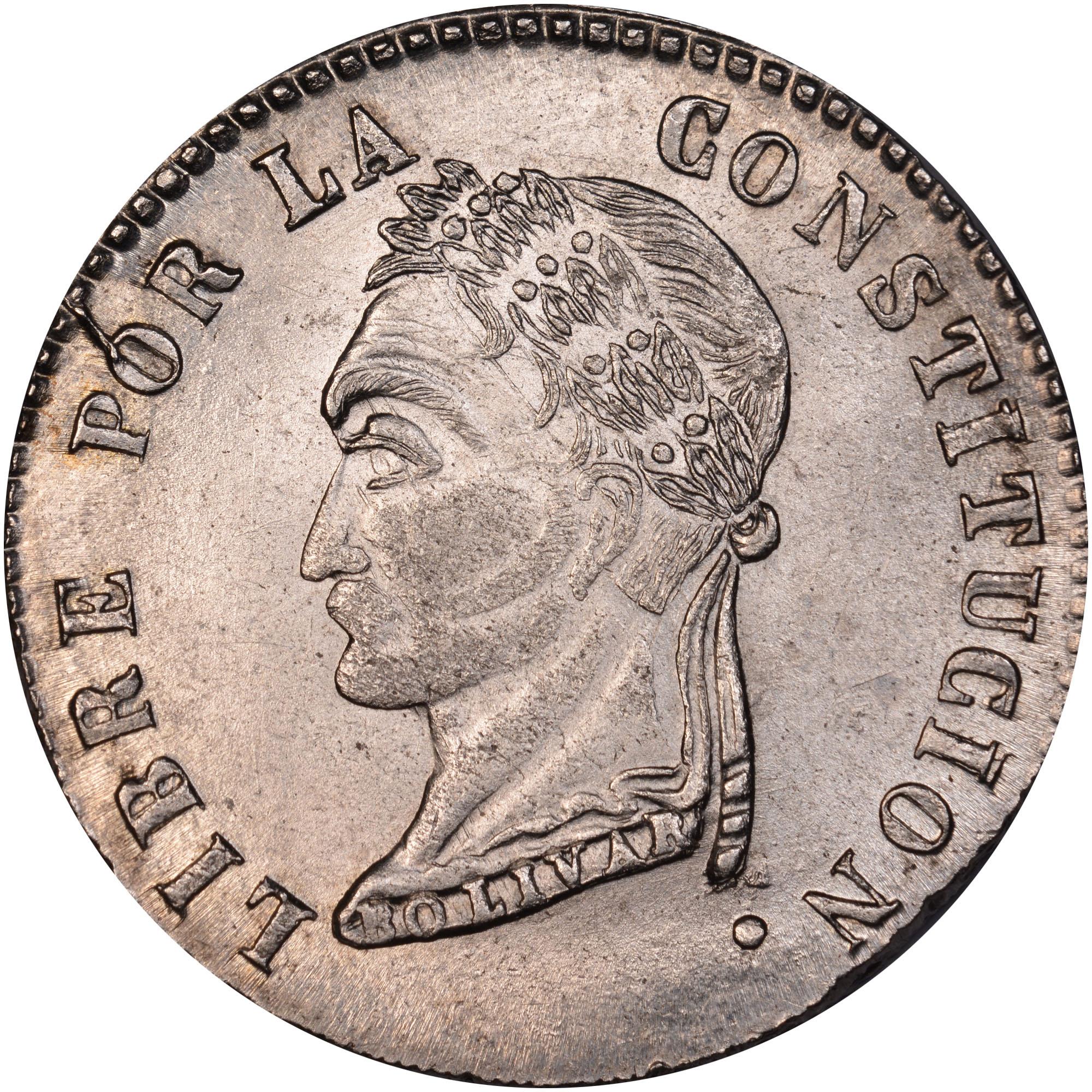 1(8/S)56-1858 Bolivia 4 Soles reverse