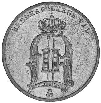 1874-1889 Sweden 5 Ore obverse