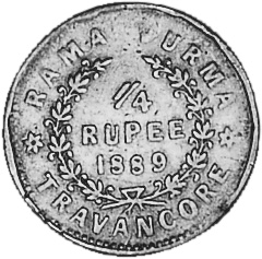 1889 INDIA-PRINCELY STATES TRAVANCORE 1/4 Rupee reverse