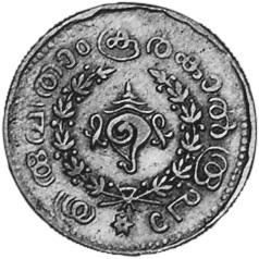 1889 India-Princely States TRAVANCORE 1/4 Rupee obverse