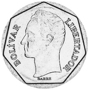 1998 Venezuela 100 Bolivares reverse