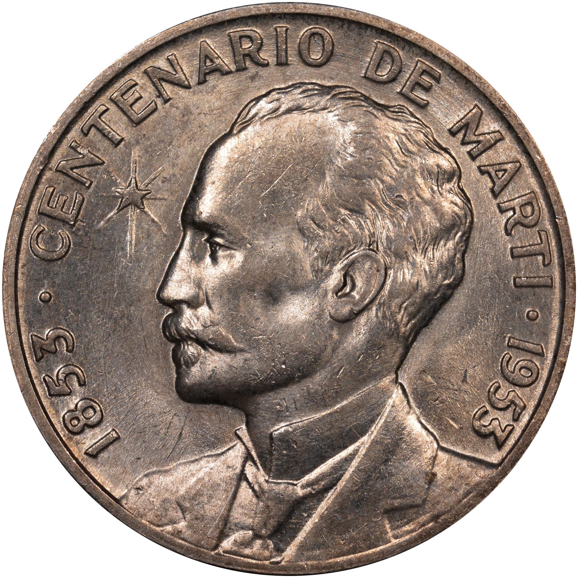 1953 Cuba 25 Centavos reverse