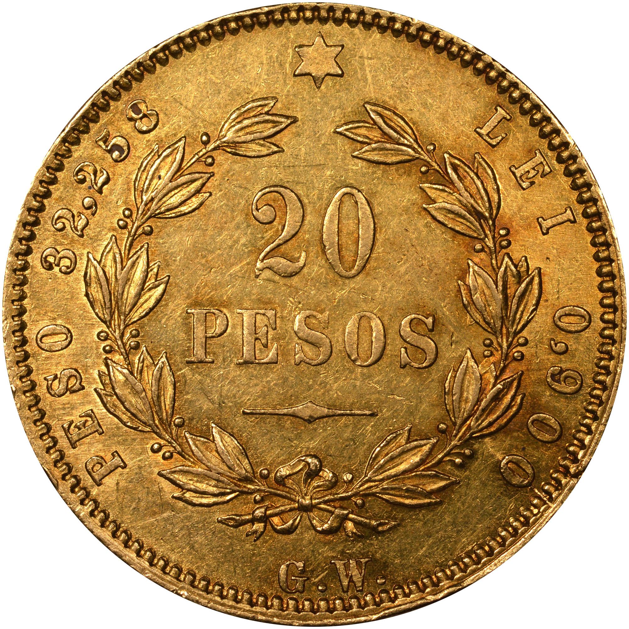 1873 Costa Rica 20 Pesos reverse