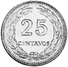 1970-1977 El Salvador 25 Centavos reverse