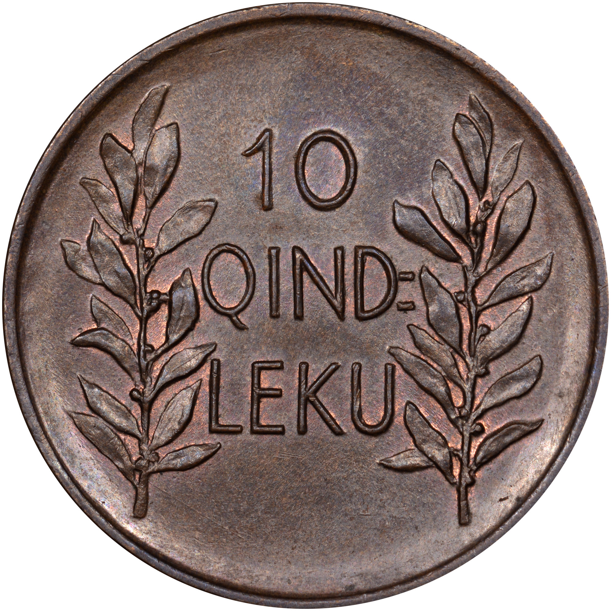 1926 Albania 10 Qindar Leku reverse