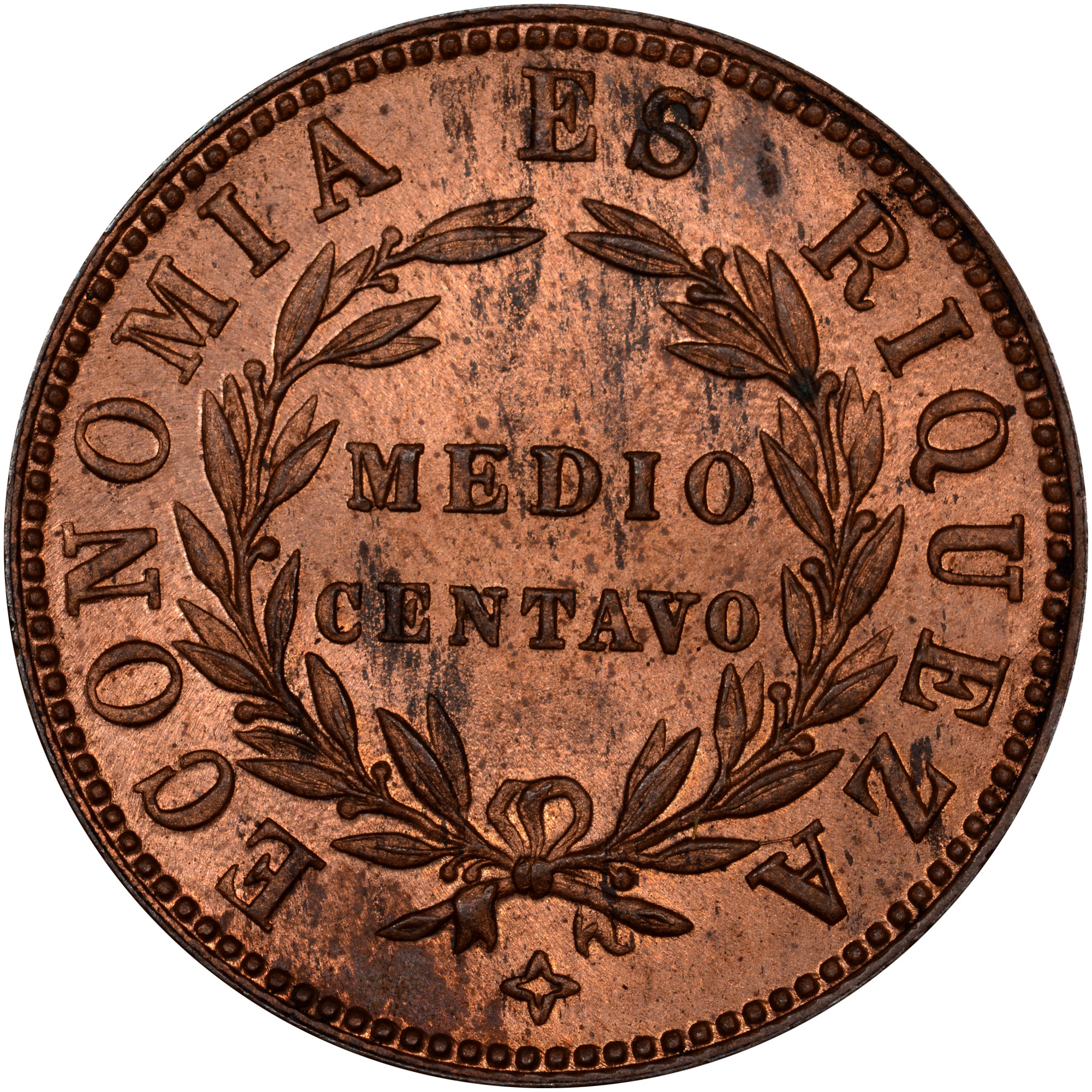 1853 Chile 1/2 Centavo reverse