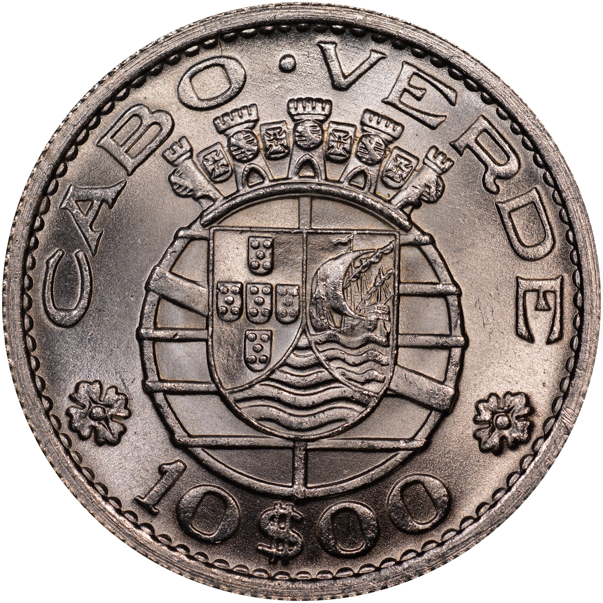 1953 Cape Verde 10 Escudos reverse
