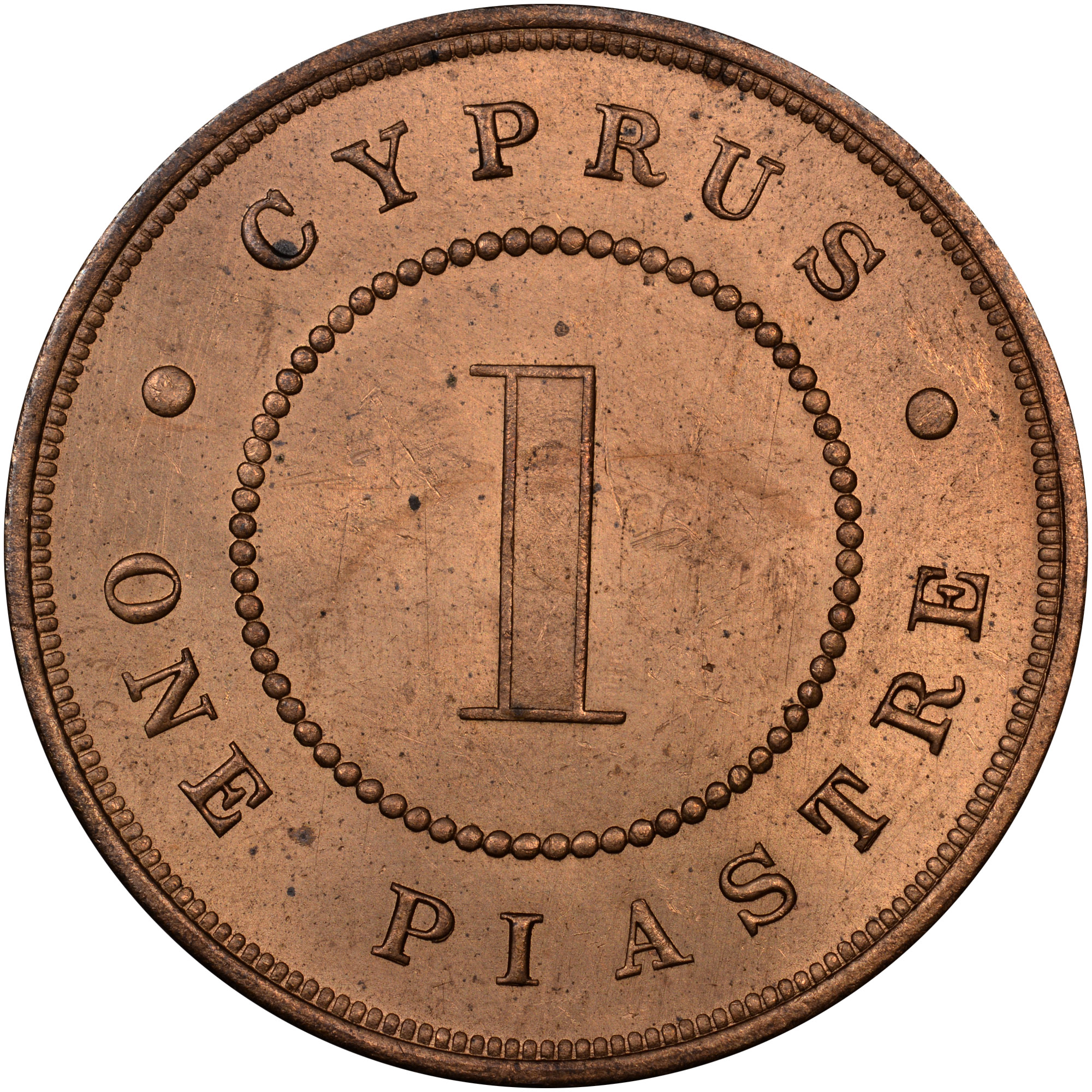 1881-1900 Cyprus Piastre reverse