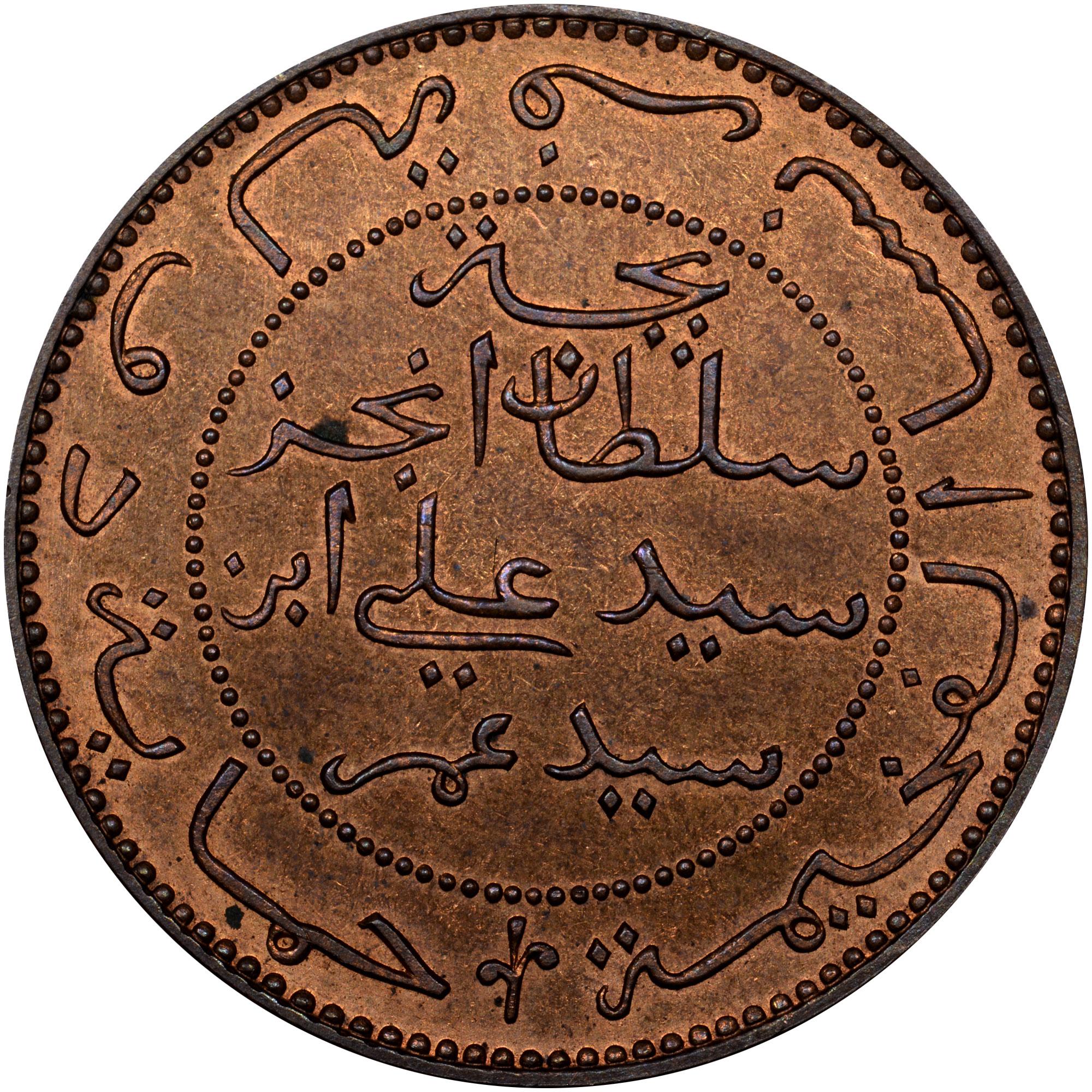 1308 Comoros 5 Centimes reverse