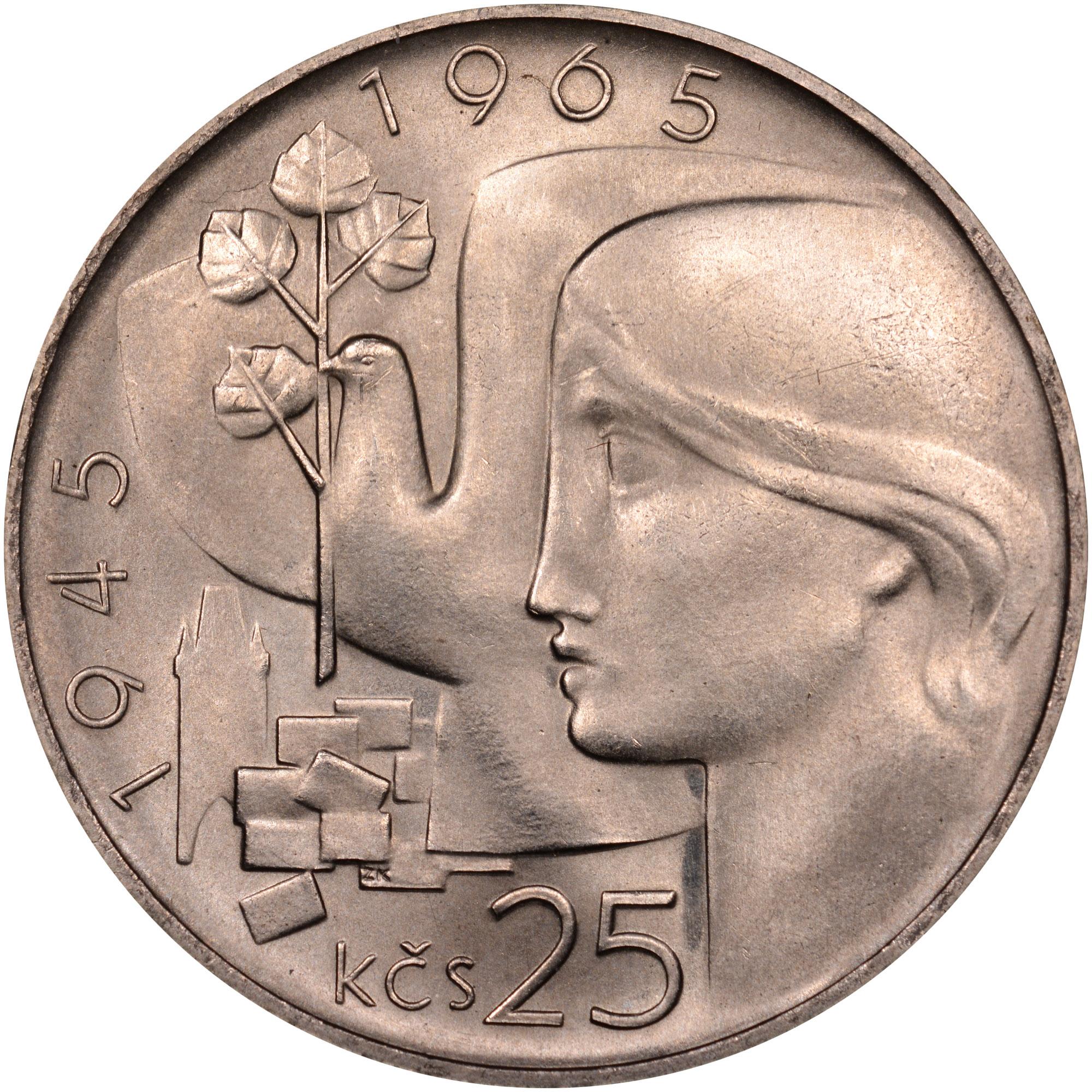 (1965) Czechoslovakia 25 Korun reverse