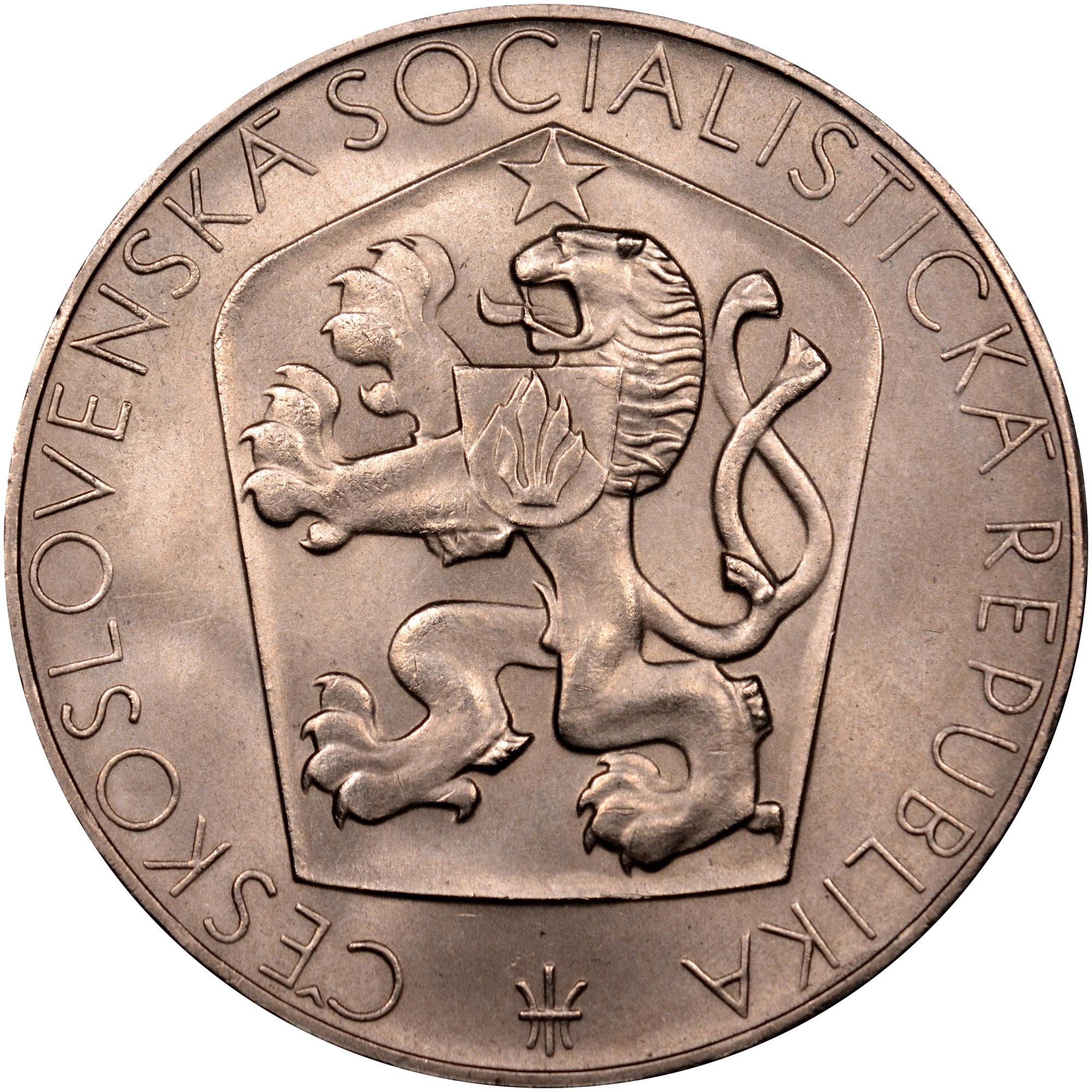 (1965) Czechoslovakia 25 Korun obverse