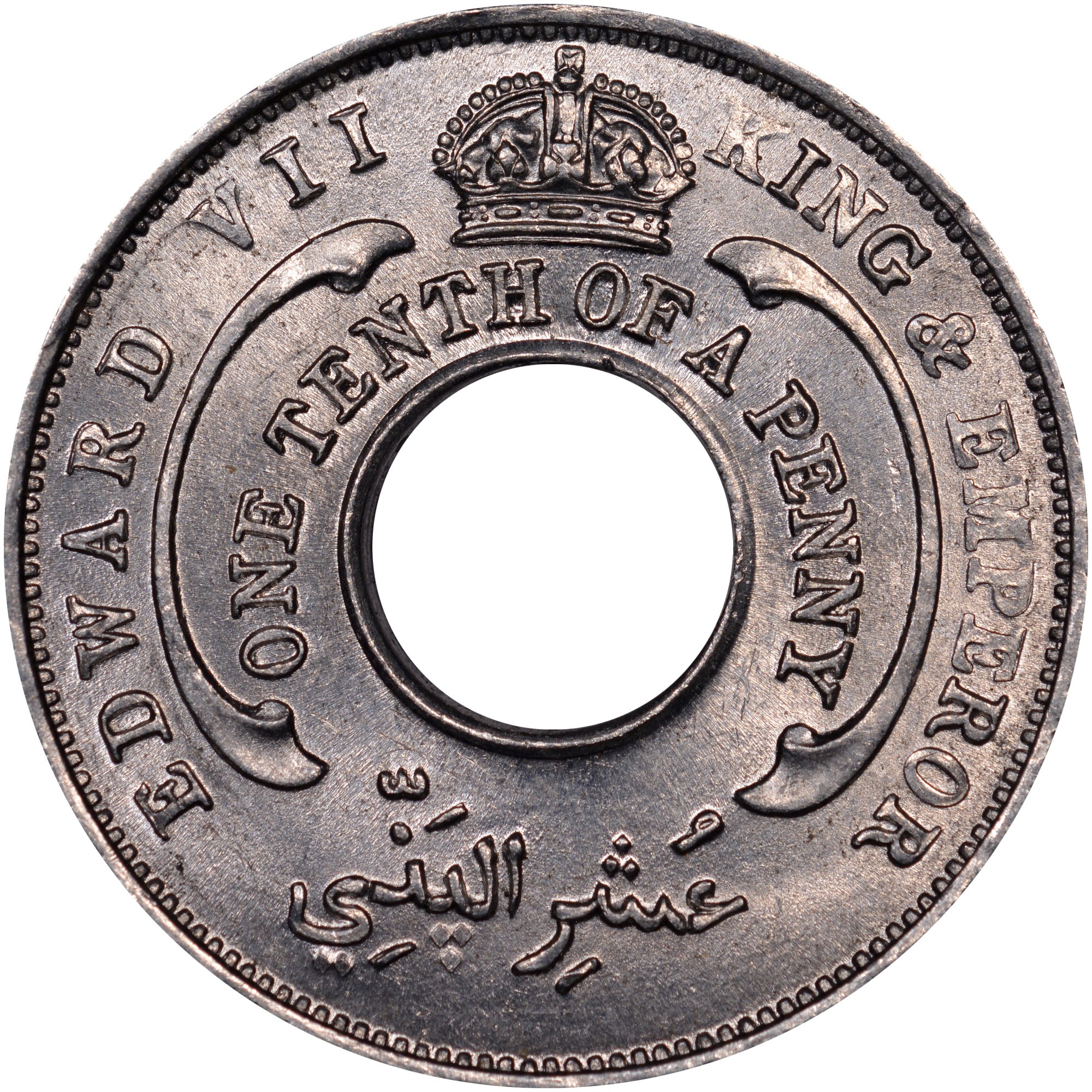 1907-1908 British West Africa 1/10 Penny obverse