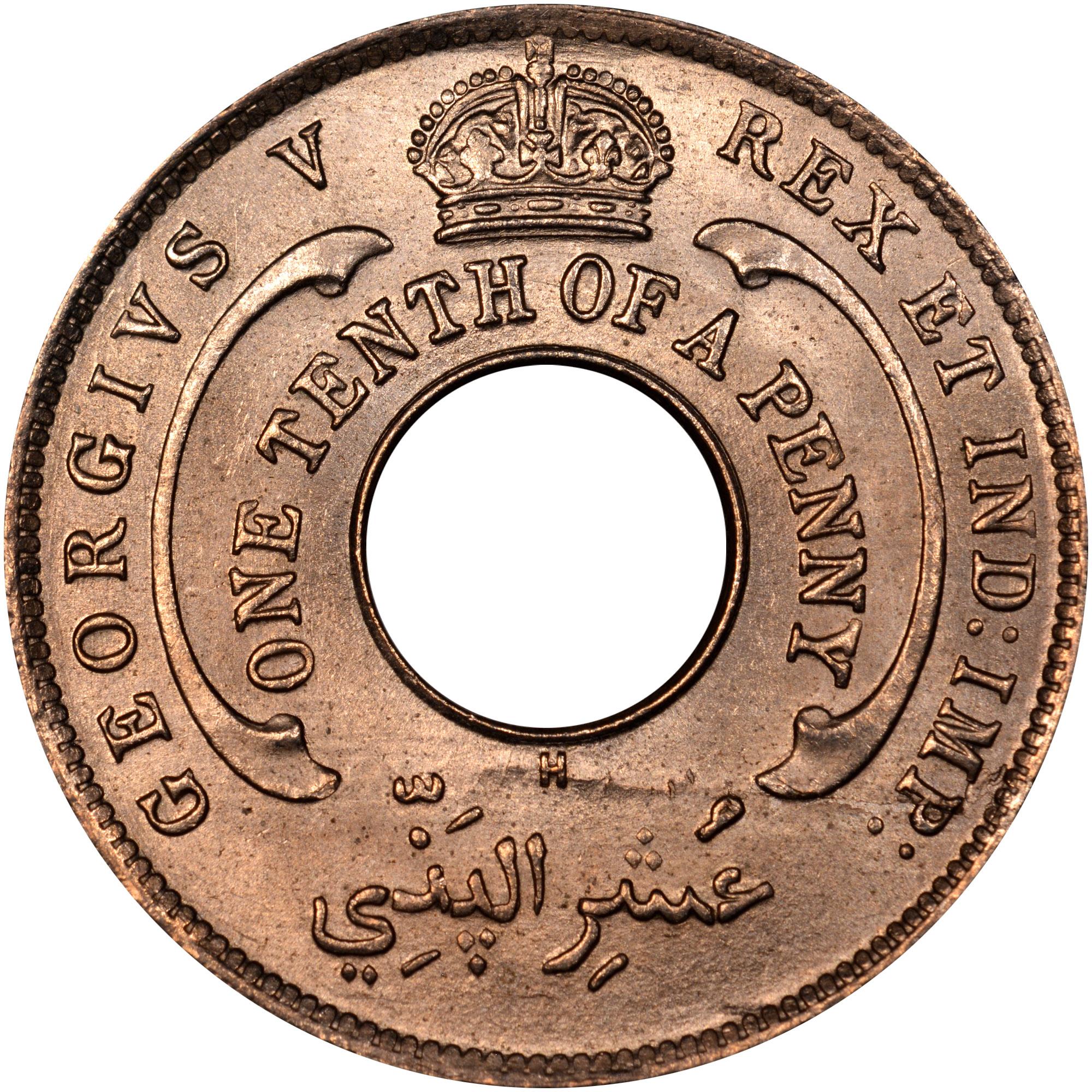 1911 British West Africa 1/10 Penny obverse