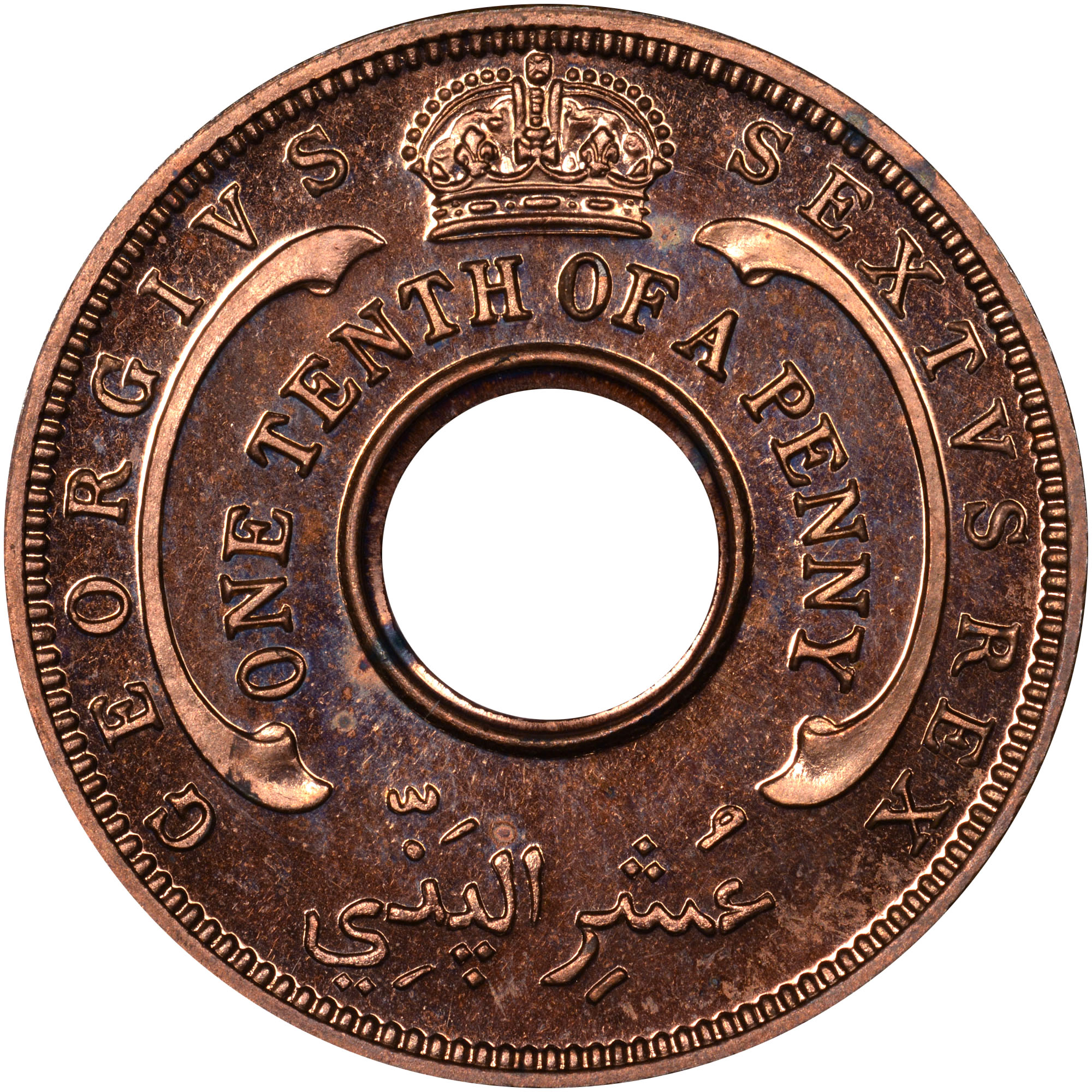 1952 British West Africa 1/10 Penny obverse