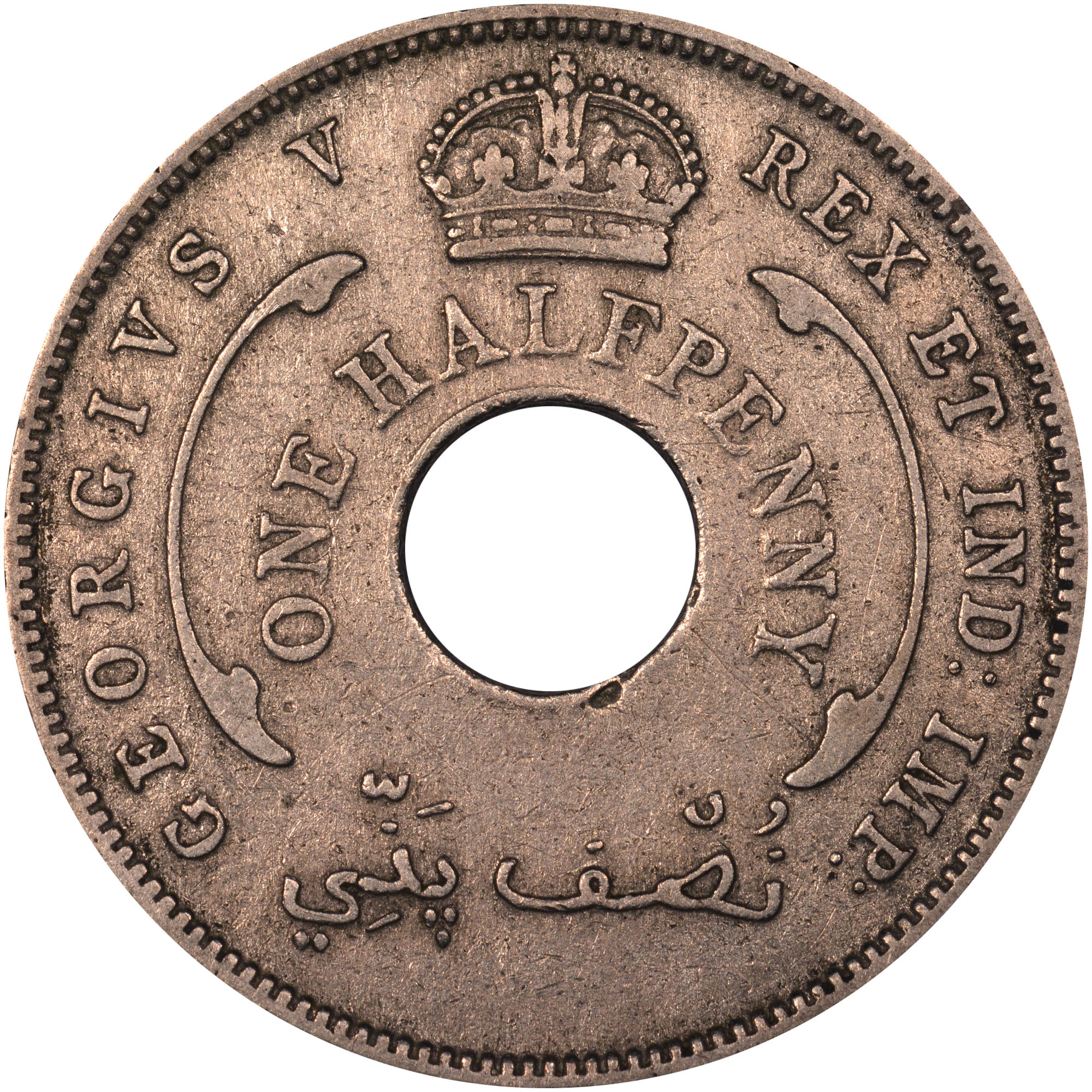 1912-1936 British West Africa 1/2 Penny obverse