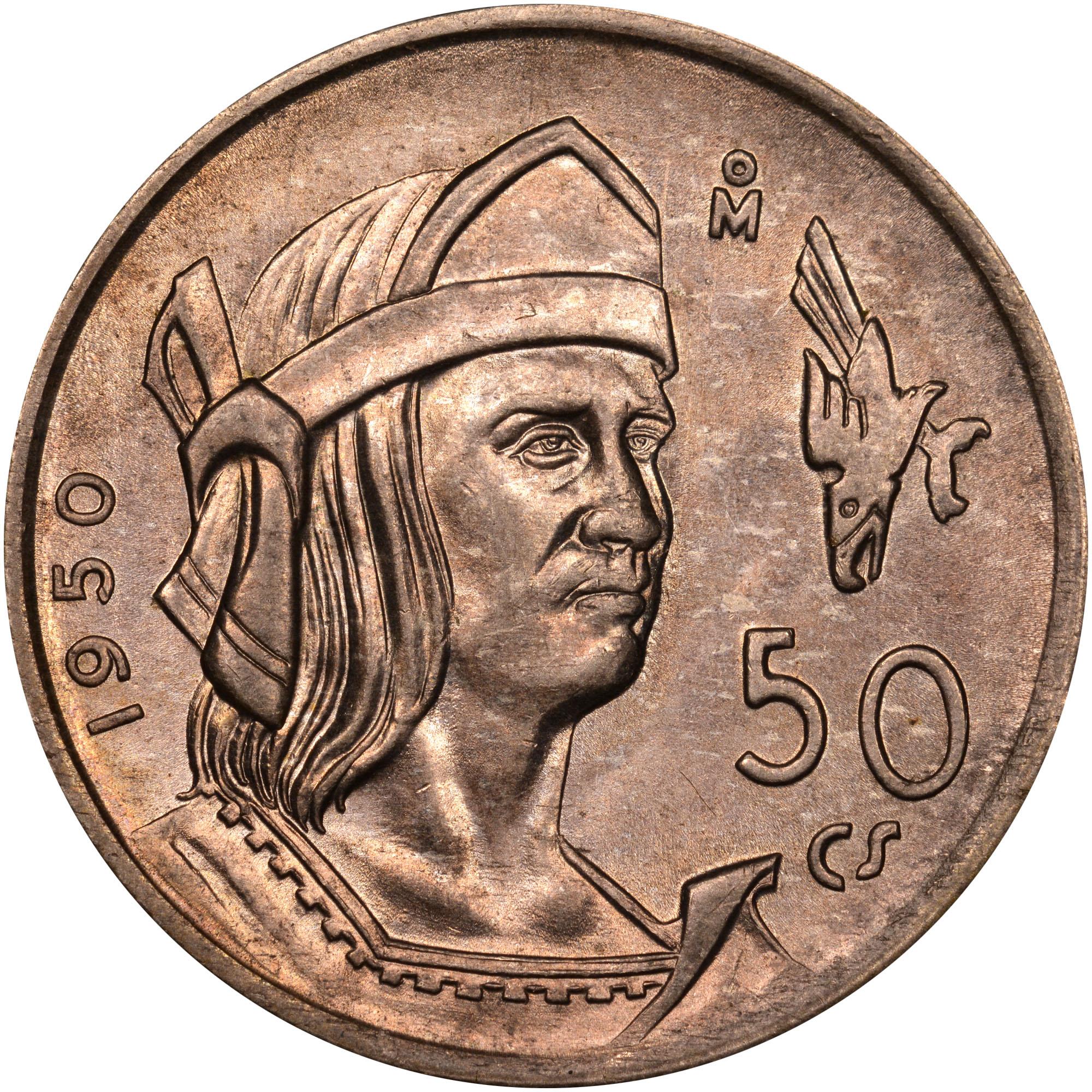 1950-1951 Mexico 50 Centavos reverse
