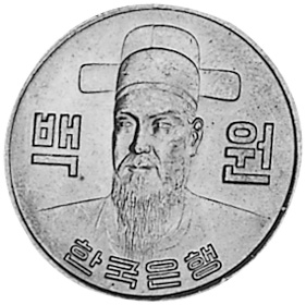 1970-1982 Korea-South 100 Won obverse