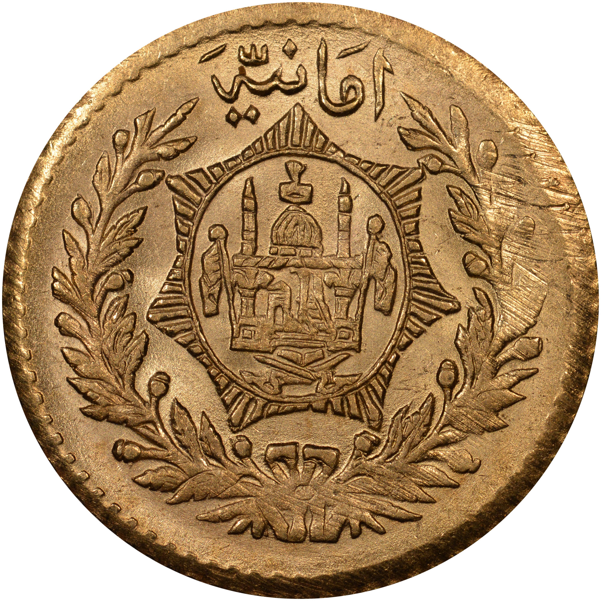 1299 (1920) Afghanistan 1/2 Amani, 5 Rupees obverse