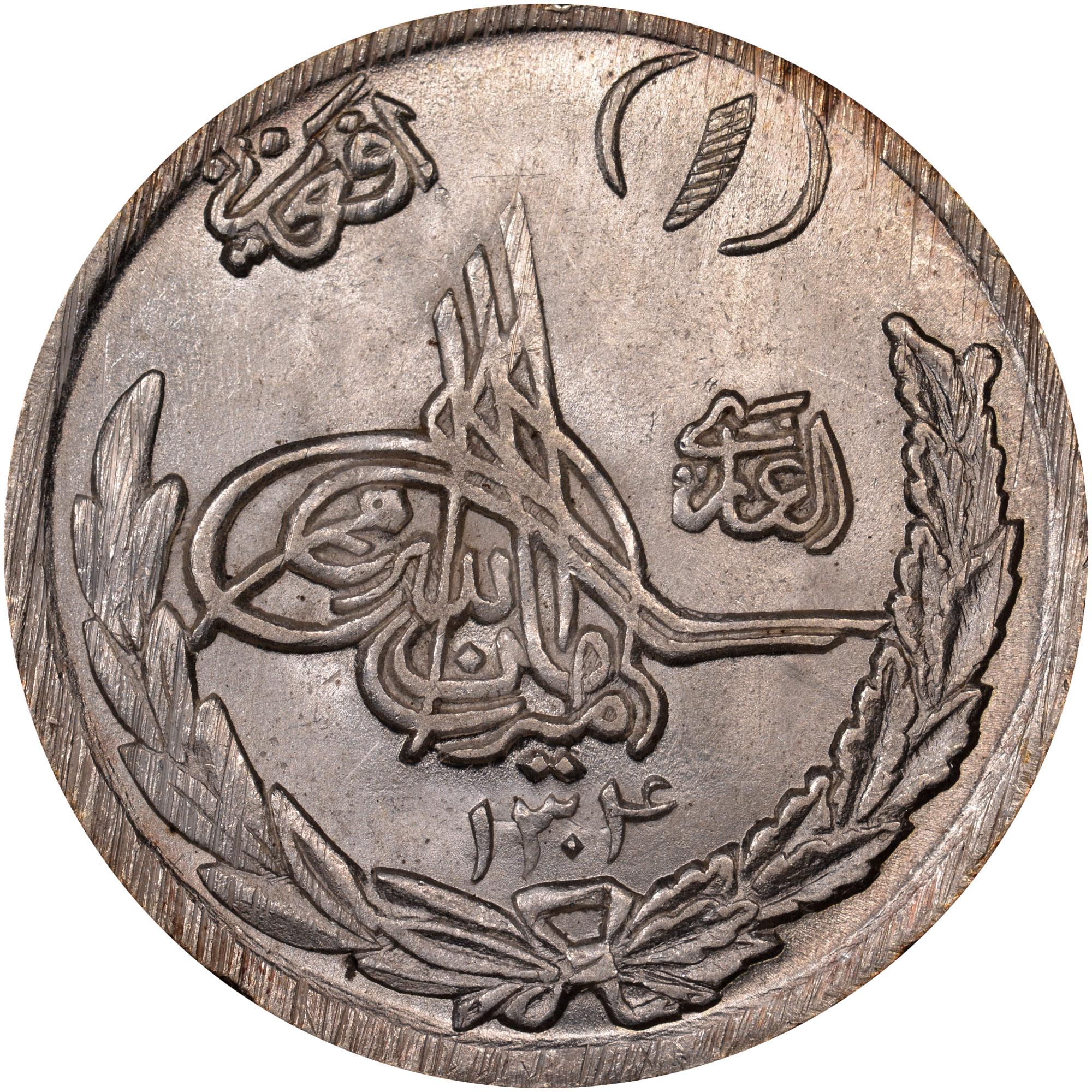 1304/7-1306/9 Afghanistan Afghani, 100 Pul obverse