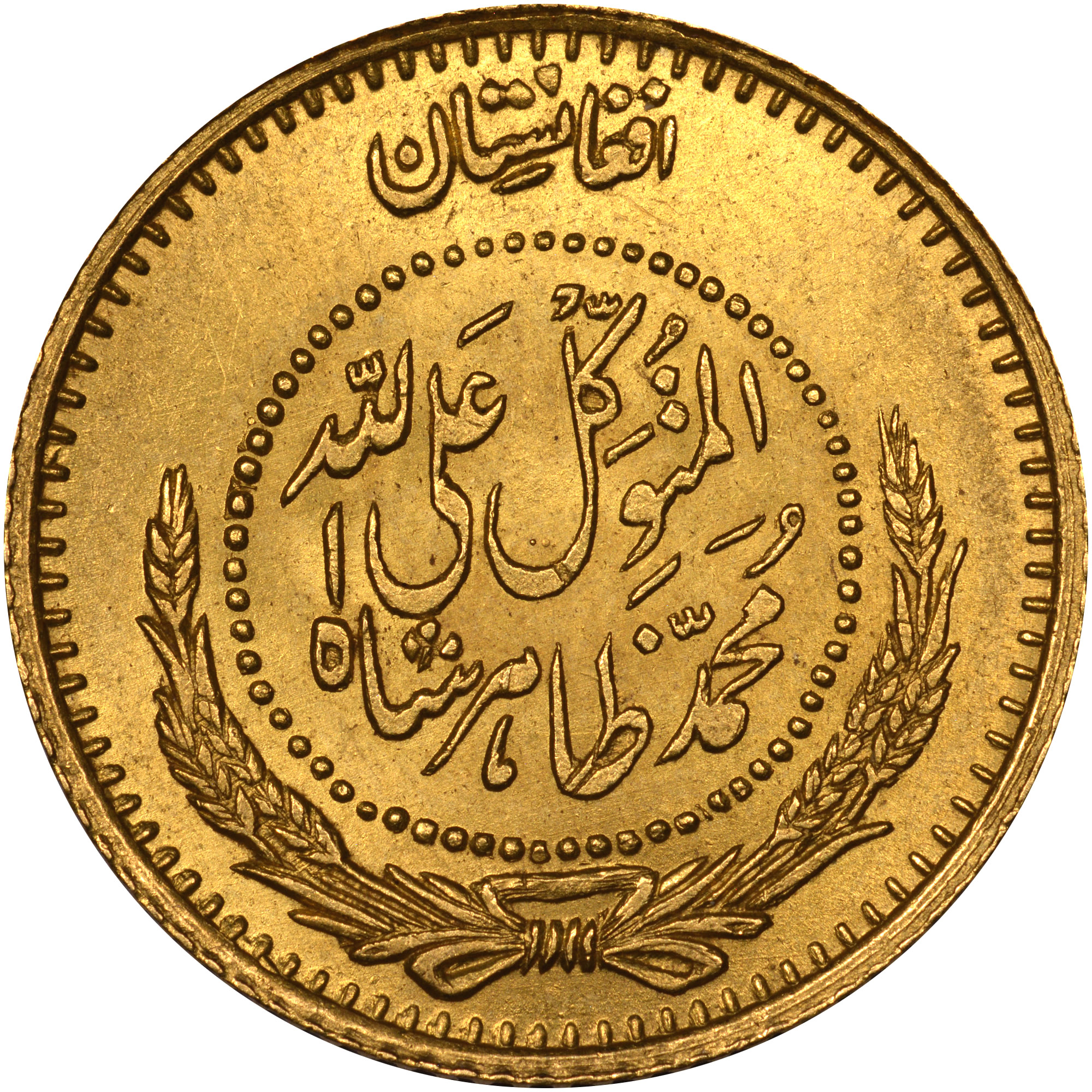 1315 (1936)-1317 (1938) Afghanistan 4 Grams reverse